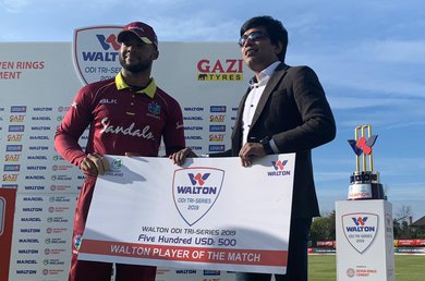 https://cricviz-westindies-production.s3.amazonaws.com/images/dff72afd-66de-4030-9842-d7f0830efa6f.max-390x333.jpg